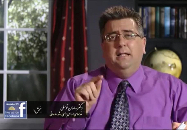 Farsi video 2 afb